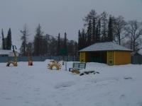 Социально- реабилитационный центр