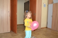 11.10.2015г СРЦ Горизонт МО