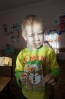 28.12.2015г Одоевский СРЦ